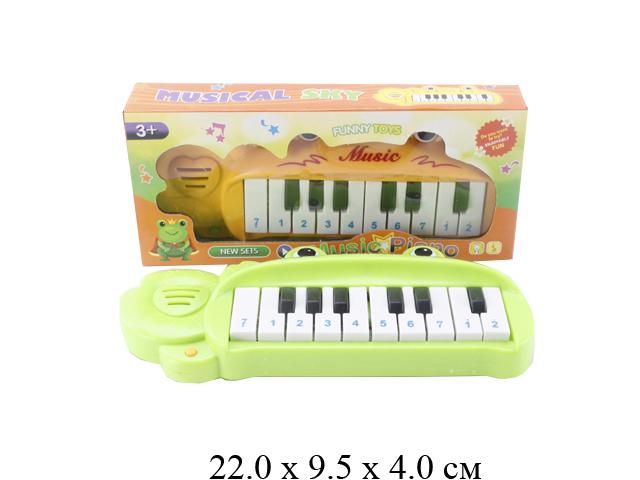 Орган - лягушка на бат. (музыка) в кор. 981-1