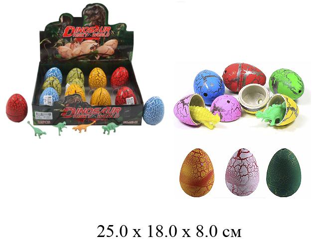 Динозавр в яйце в диспл. 447-12