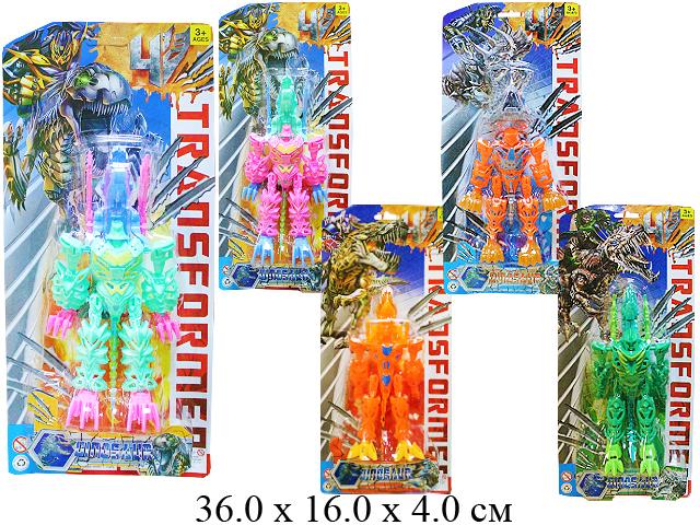 Трансформер - робот - динозавр (4 вида) на карт.007TVWX-03