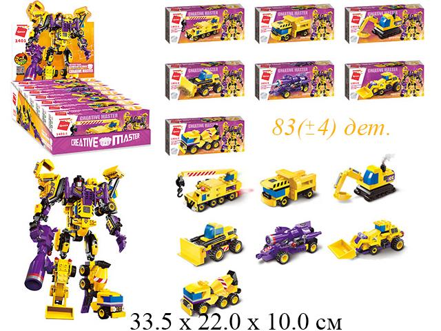 Конструктор - робот-стройка Creative master в кор.в диспл.7 видов Brick (Qman)94 дет 1401