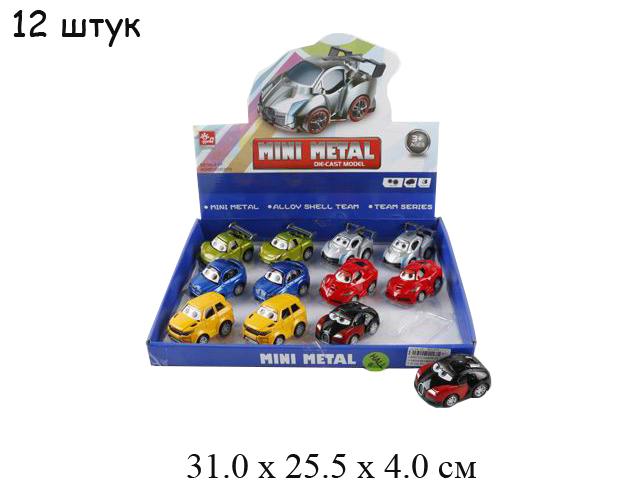 Машина инерц., металл., с глазками в диспл. SQ90634-1
