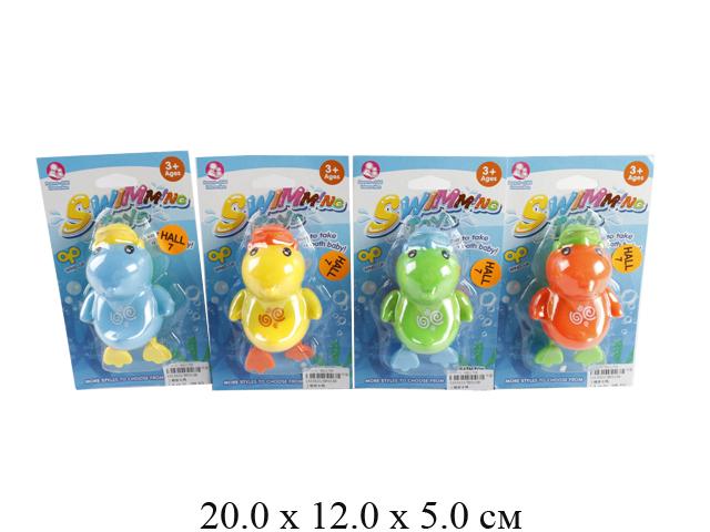 Игрушка для малышей на карт. - утенок заводной водоплавающий (4 цвета) BF015B