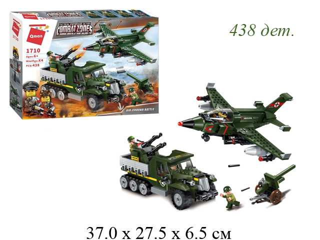 "Конструктор военн. машина+пушка+самолет ""Combat zone"" в кор. 1710 Brick (Qman)"