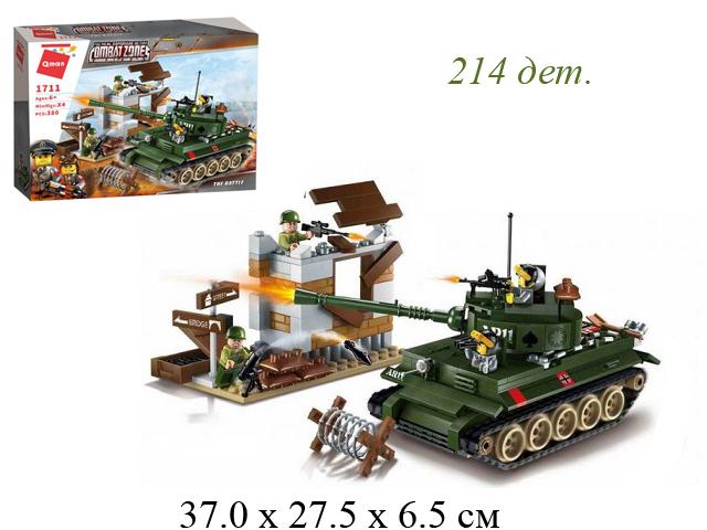 "Конструктор военн. танк ""Combat zone"" 380 дет.в кор. 1711 Brick (Qman)"