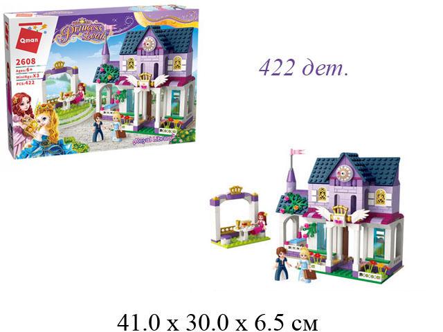 "Конструктор замок ""Princtss Leah"" в кор. 2608 Brick (Qman)"