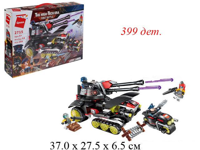 "Конструктор ""First Battl"" 399 дет.в кор.2715 Brick (Qman)"