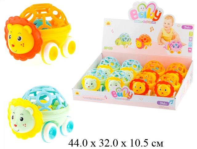 Игрушка для малышей  лев-каталка-погремушка с шаром 2 цв.в диспл. 2825