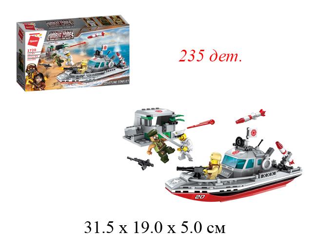"""Конструктор """"Combat Zone"""" военный катер 235 дет.в кор.Brick (Qman)"""