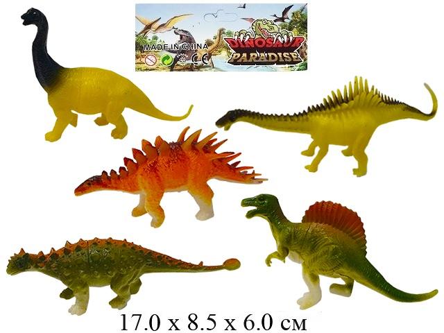 Динозавр в пак. 7 видов  TL9910
