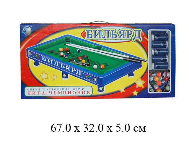 """Бильярд """"Лига чемпионов"""" в кор. Tongde 2039"""