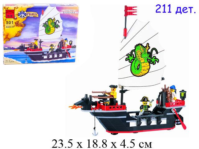 Конструктор - пиратский корабль Barbara (211 дет.) в  кор. Brick (Shifty) 301