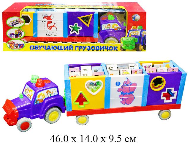 Обучающий грузовичок 752 (цифры, буквы)  дидактич. в кор. Tongde