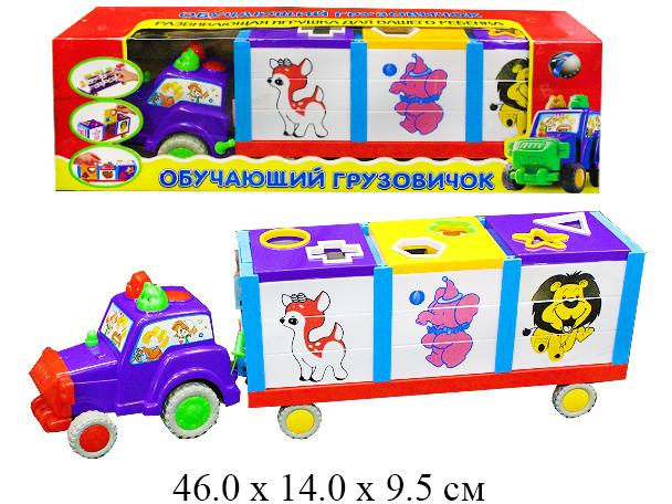 Обучающий грузовичок 750  дидактич.в кор. Tongde