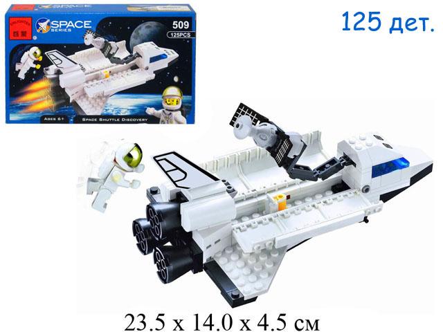 Конструктор - шаттл Space Shuttle Discovery (125 дет.)  в кор. Brick (Shifty) 509