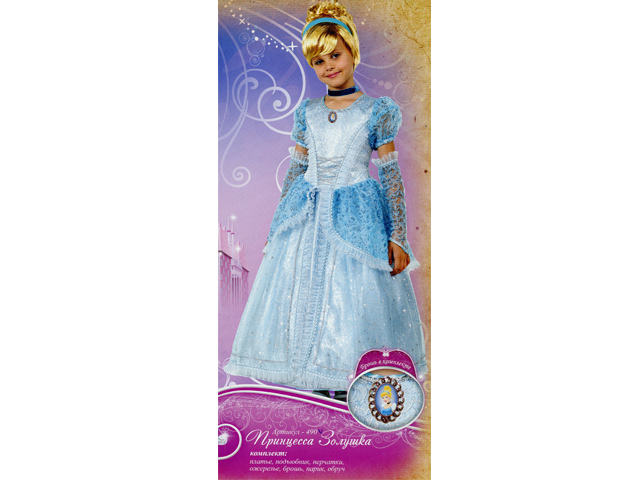 Карнав.костюм Принцесса Золушка р-р32 (зв. маскарад) Батик