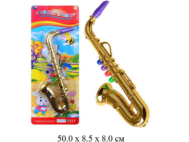 Как сделать саксофон из труб