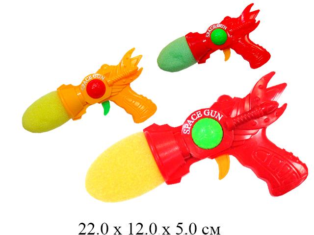 Пистолет стрел. мягким мячиком (2 цвета) в пак. 236