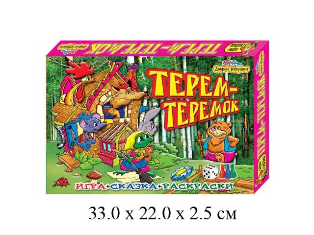 """""""Терем - теремок"""" - игра + сказка + 6 раскрасок """"Добрые игрушки"""""""