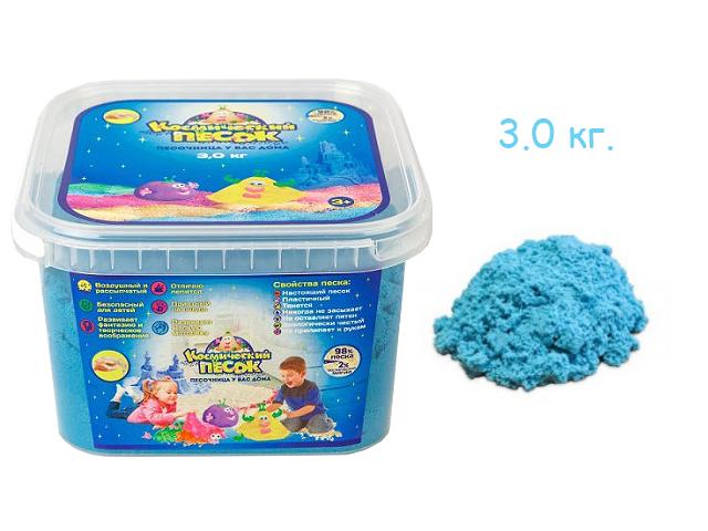 Космический песок голубой 3 кг в банке