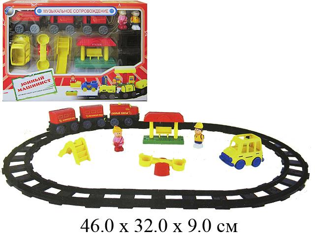"""""""Ж/д """"Юный машинист"""" 1622 (паровоз на бат.(звук поезда)с 2-мя вагонами, станция, машинка, человечки)"""