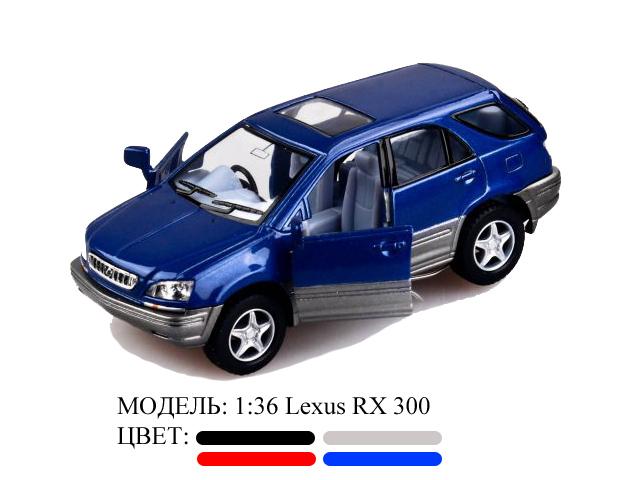 Модель 1:36 Lexus RX300 в кор. Kinsmart