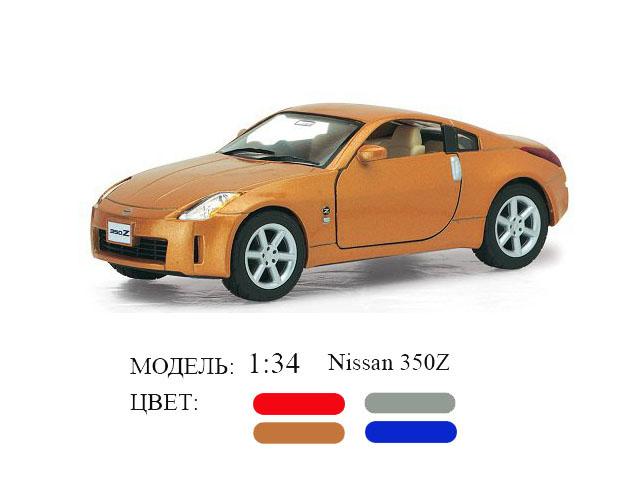 Модель 1:34  Nissan Fairlady 350z в кор. Kinsmart