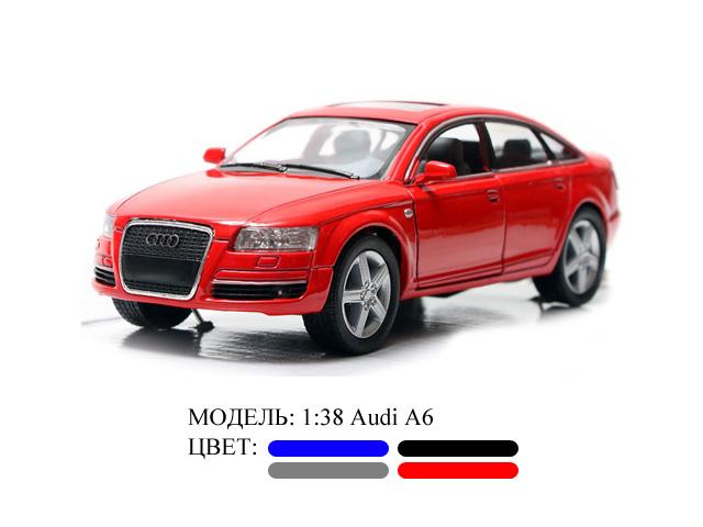 Модель 1:38 Audi A6 в кор. Kinsmart