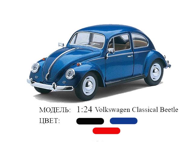 Модель 1:24 Volkswagen Cla4ical  Beetle в диспл. Kinsmart