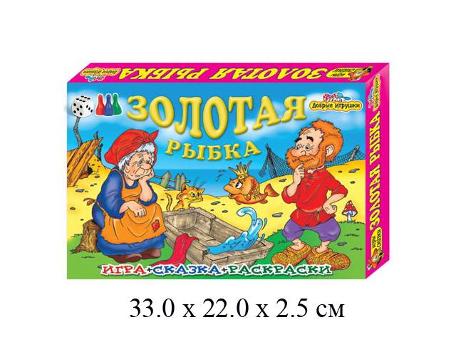 """Игра развив. """"Золотая рыбка"""" + сказка +  6 шт. раскрасок в кор. """"Добрые игрушки"""""""