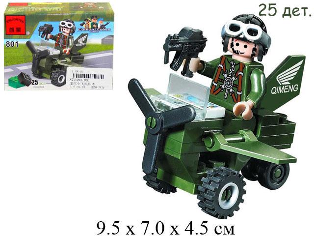 Конструктор - самолет воен. с пилотом Small Plane (25 дет.)  в кор. Brick (Shifty) 801