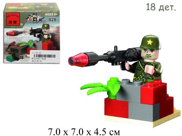 Конструктор - солдат с базукой (18 дет.) CombatZones  в кор. Brick (Shifty) 828