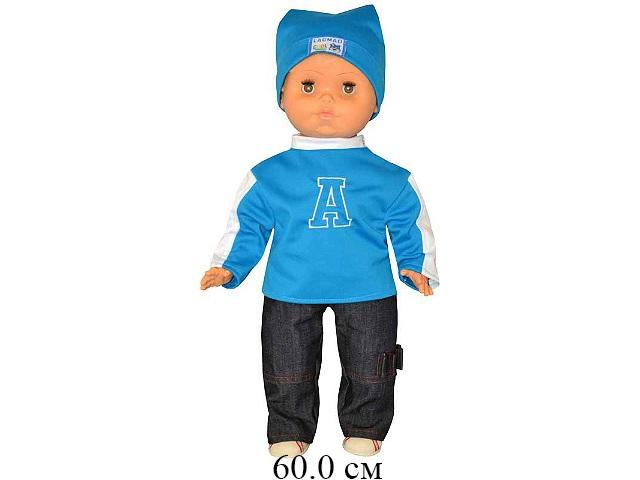 "Кукла Андрюша 11 в пак. ""Актамир"""