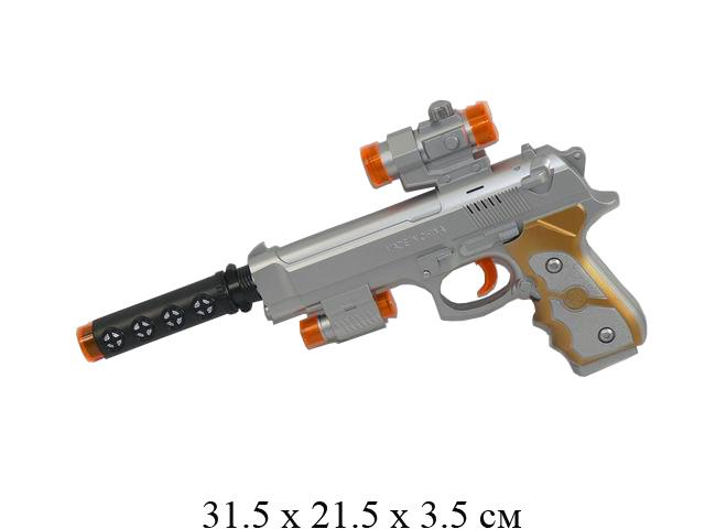 Пистолет на бат.(свет. звук. вибро) с глушителем в пак. 8900-3A