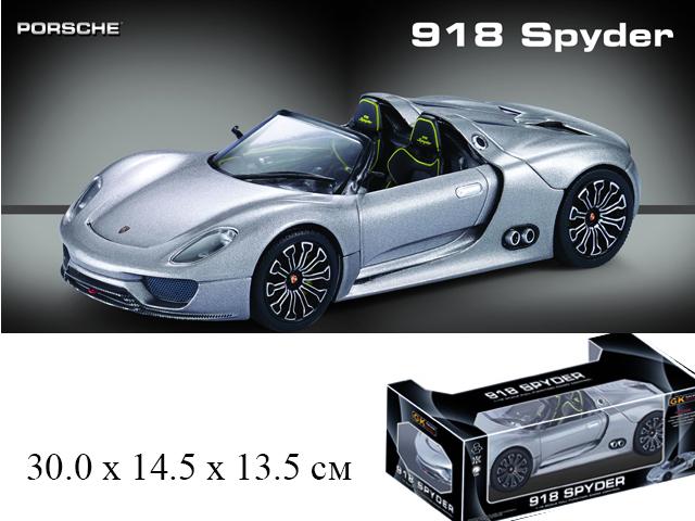 """""""Р/у машина - кабриолет Porsche Spyder 1:24 (свет. фары) (3 цвета) в кор. 866-2414"""