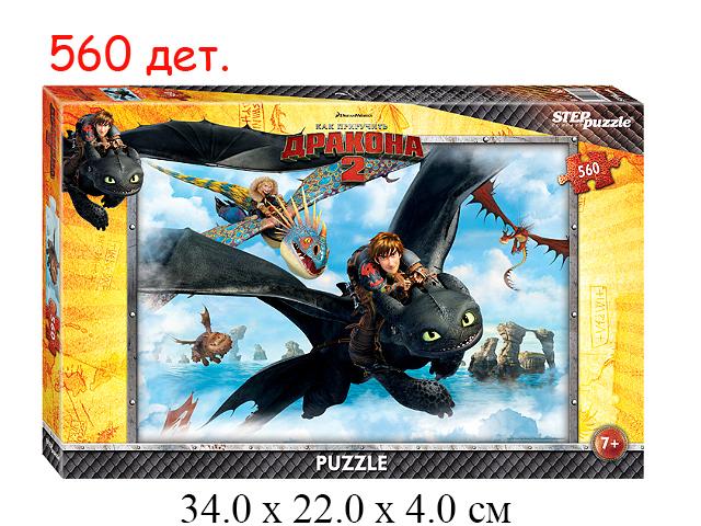"""Паззлы  """"Драконы"""" (560 эл.) 34,5 х 50 см в кор. """"Степп Пазл"""""""