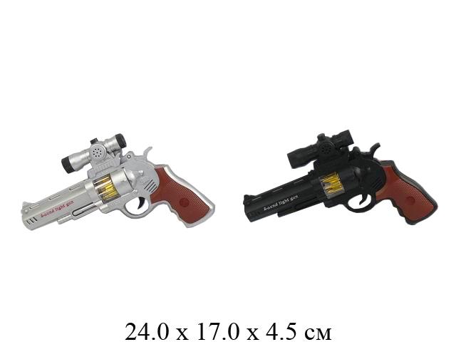 Пистолет на бат. (свет, звук, вибро) (2 вида) в пак. A18-1