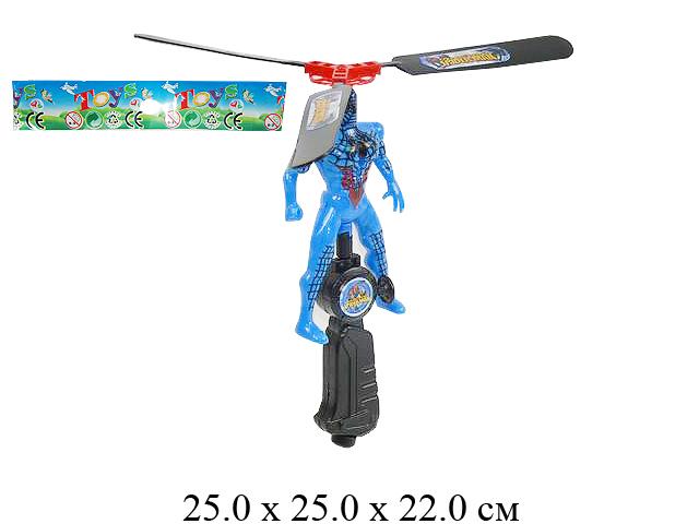 """Супергерой """"138"""" - вертолет с запуском в пак. 799-38"""