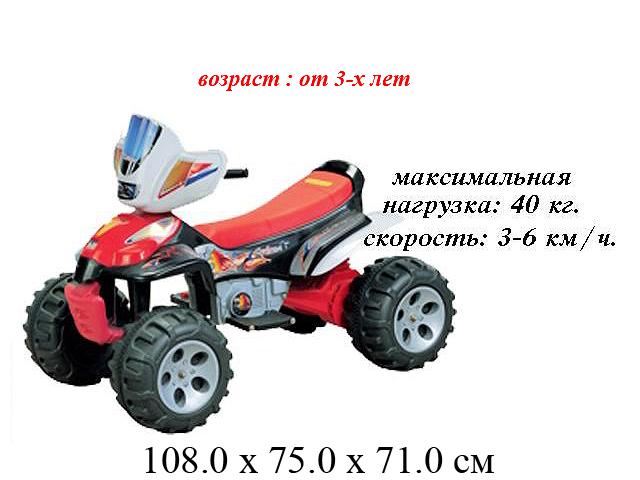 Квадроцикл на аккумуляторе  (108 х 71 х 75 см) красн. в кор.