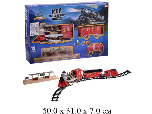 """""""Ж/д """"Мой первый поезд"""" (паровоз на бат. (свет, звук, дым) + 2 вагона + станция) в кор. Play Smart"""
