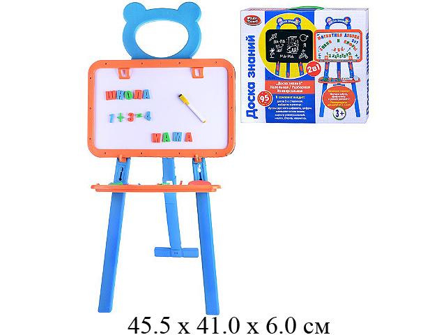 "**Доска для рисования магнит.2-х сторонняя напольная (буквы+цифры)""Доска знаний"" в кор. Play Smart"