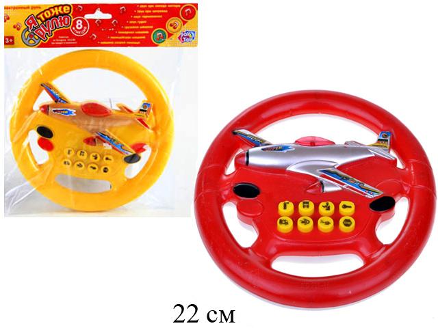 """Руль """"Я тоже рулю"""" с самолетом, на бат. (свет, звук) (2 цвета) в пак. Play Smart"""