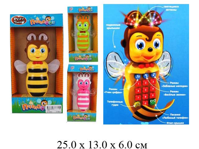 """*Пчелка - телефон на бат. (двиг. крыл., свет, звук, мелодии, песня, цифры) """"Пчелофон"""" в кор. Play Sm"""