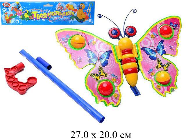 """Бабочка - каталка - погремушка на палке """"Твоя каталка""""  (2 вида) в пак.. Play Smart"""