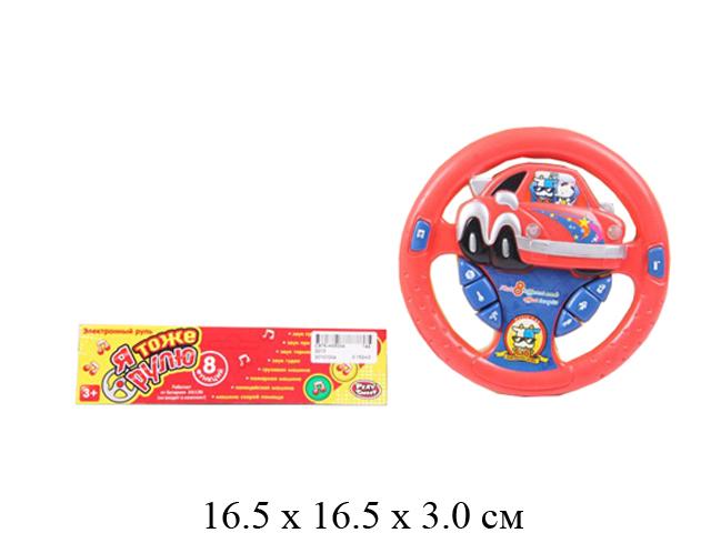 """Руль муз. с машинкой """"Я тоже рулю"""" на бат., (свет, звук, сирена) (2 цвета) в пак. Play Smart"""