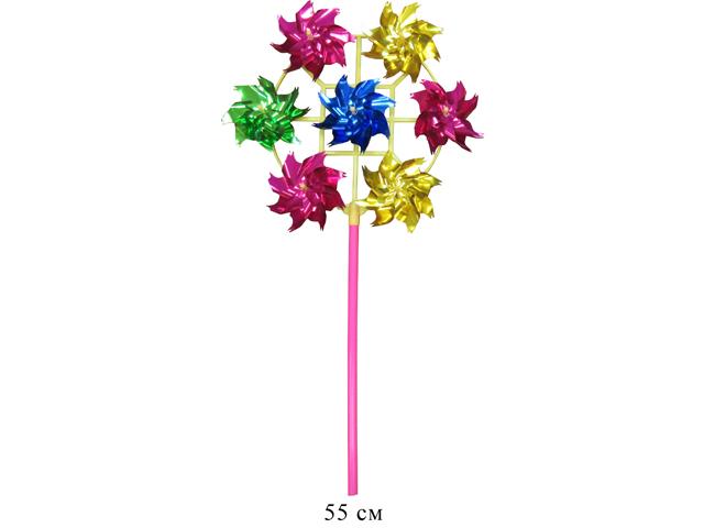 Вертушка 7 цветочков 55 см в пак.