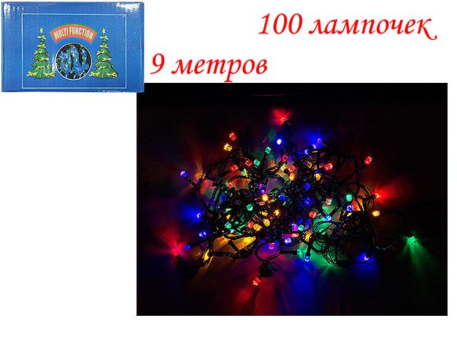 Гирлянда 100 ламп LED мини разноцветных  9 метров в кор.