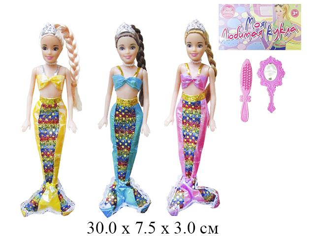 """Кукла - русалка н/гнущ. + аксессуары """"Моя любимая кукла"""" (3 вида) в пак. Play Smart"""