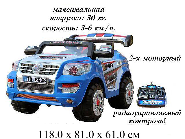 Р/у машина на аккум. полиц. син. (118 х 61 х 81 см) в кор.