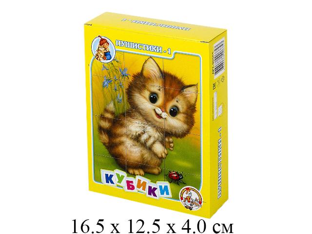 """Кубики """"Пушистики-1"""" (без обклейки) (12 дет.) """"Десятое королевство"""""""