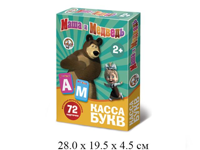 """Азбука магнитная """"Касса букв"""" """"Маша и медведь"""" (72 карточки) в кор. """"Десятое королевство"""""""